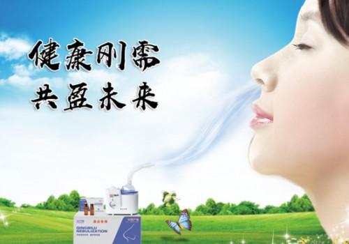 弘扬时代精神,聚力健康鼻腔,清鼻堂深化企业发展